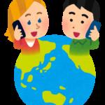 モンゴルで電話・インターネット・wifiを使用する方法