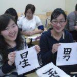 モンゴルで日本語教師を7年やってわかったモンゴル人の温かさ