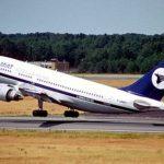モンゴル行きの国際航空券を安く取得する方法