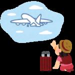 日本〜モンゴルの航空券が高い本当の理由