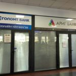 チンギスハーン国際空港で両替、キャッシング、SIMカード購入できる場所について